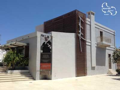 interessant museum over de schrijver van het boek - zorba de griek