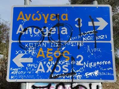 de verkeersborden tussen Anogeia en Axos zijn allemaal beklad.