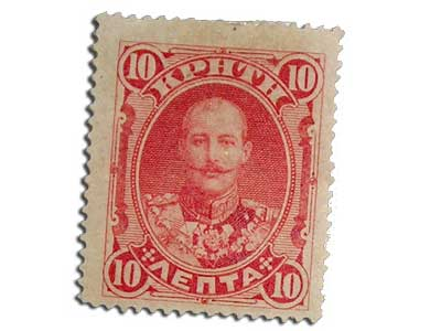 Crete had its own stamp with prince George on it
