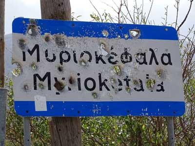 rijdt naar Myriokefala met route 32.0.0