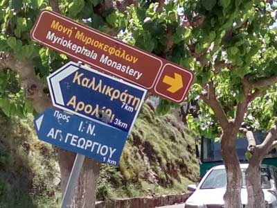 from everywhere in Crete they come to Myriokefala on the 8th of September