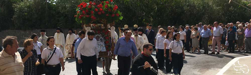 procession in Neapoli on the 15th of August.