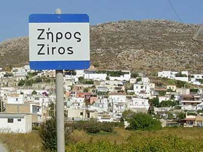 the ziros village sign on the plateau with the same name
