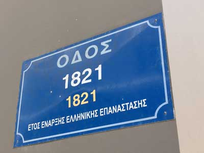 1821 is een belangrijk jaar voor de Grieken
